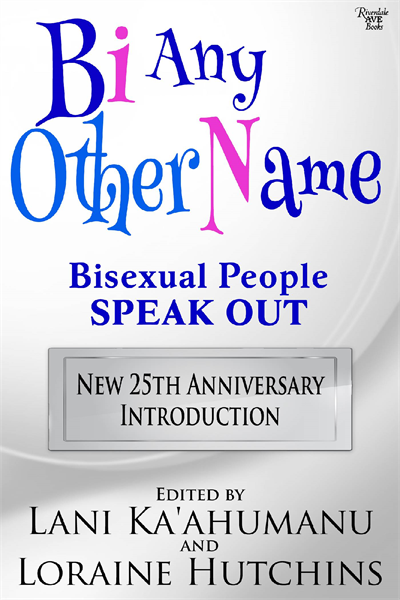 Bi Any Other Name-large.jpg